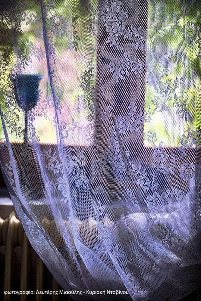 Αλέα Λευτέρης Μιαούλης - Κυριακή Ντοβίνου